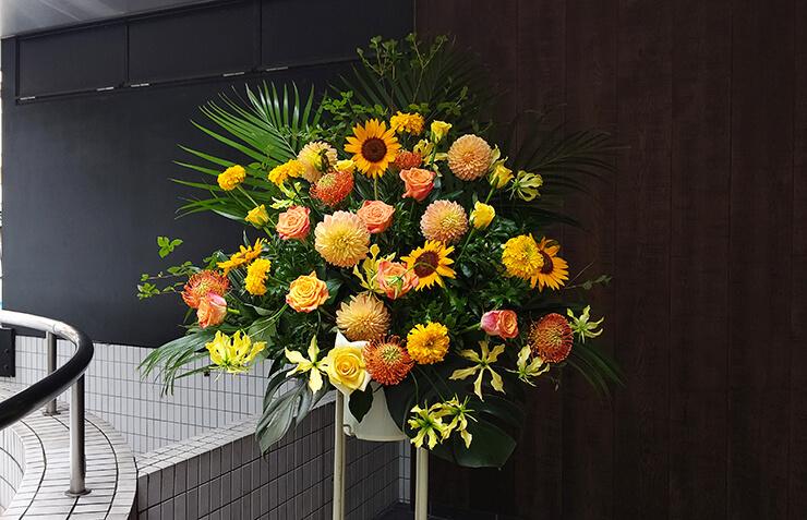 赤坂 ソネマリ様の開院祝いにお届けしたスタンド花