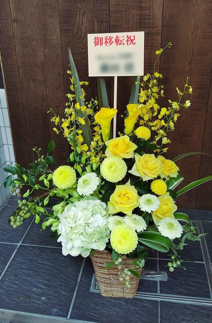 日本橋箱崎町 ㈱ノスメデア様の移転祝いにお届けした花
