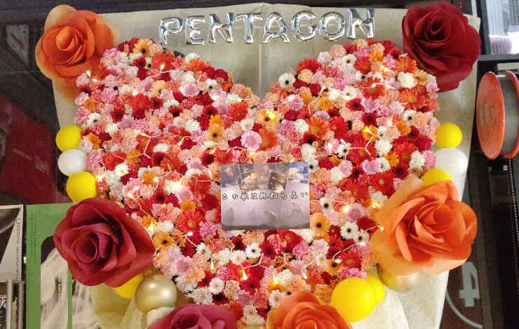 赤坂BLTZ PENTAGON解散LIVEにお届けした連結スタンド花