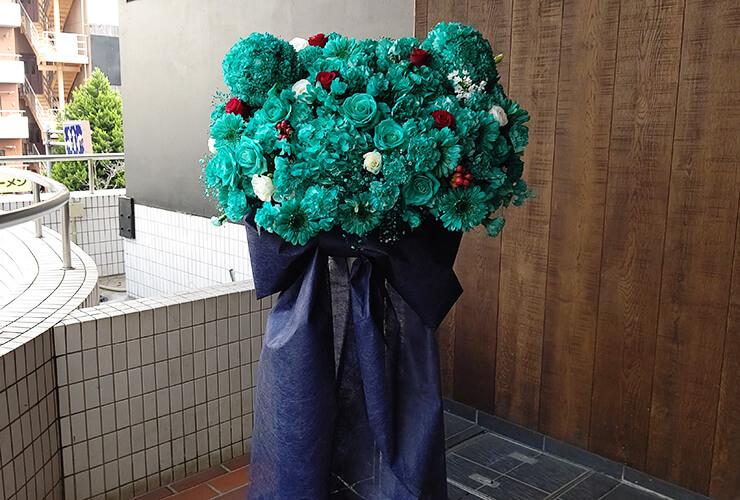 豊洲PIT 潤羽るしあ様の公演祝いにお届けしたスタンド花