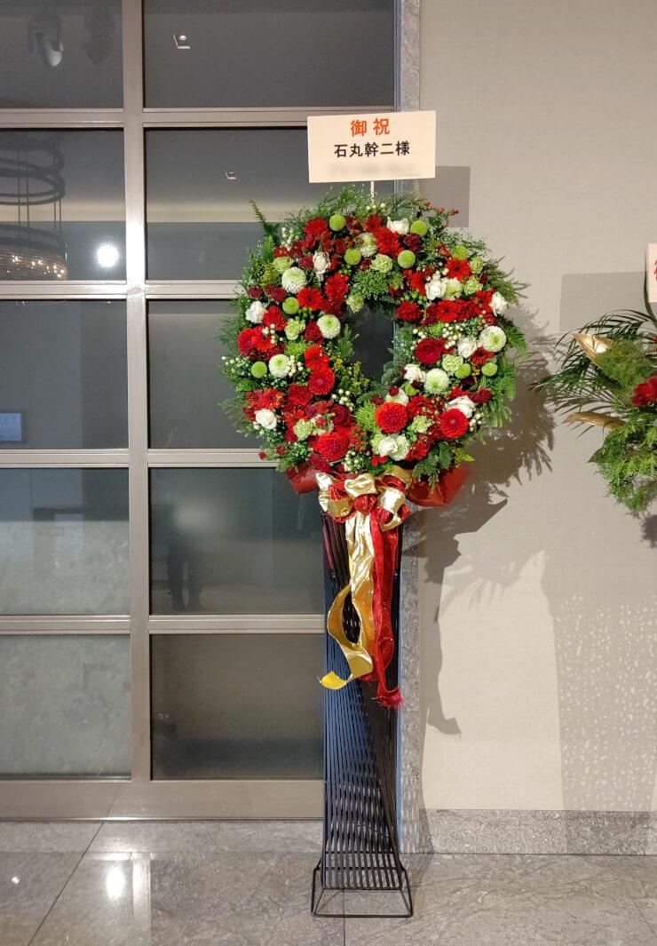 パレスホテル東京 石丸幹二様のクリスマスディナーシヨーにお届けしたスタンド花