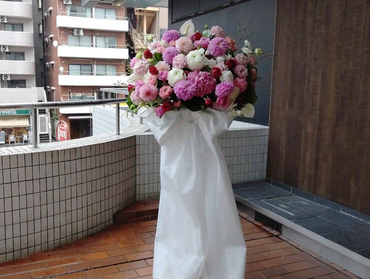 大田区山王ヒルズホール 安倍笑華様の公演祝いにお届けしたスタンド花