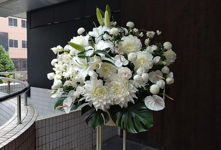 東京芸術劇場 悠木碧様のコンサート祝いにお届けしたスタンド花