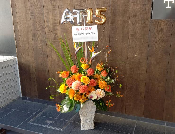 ㈱アットテーブル様の15周年記念パーティー祝いにお届けした花
