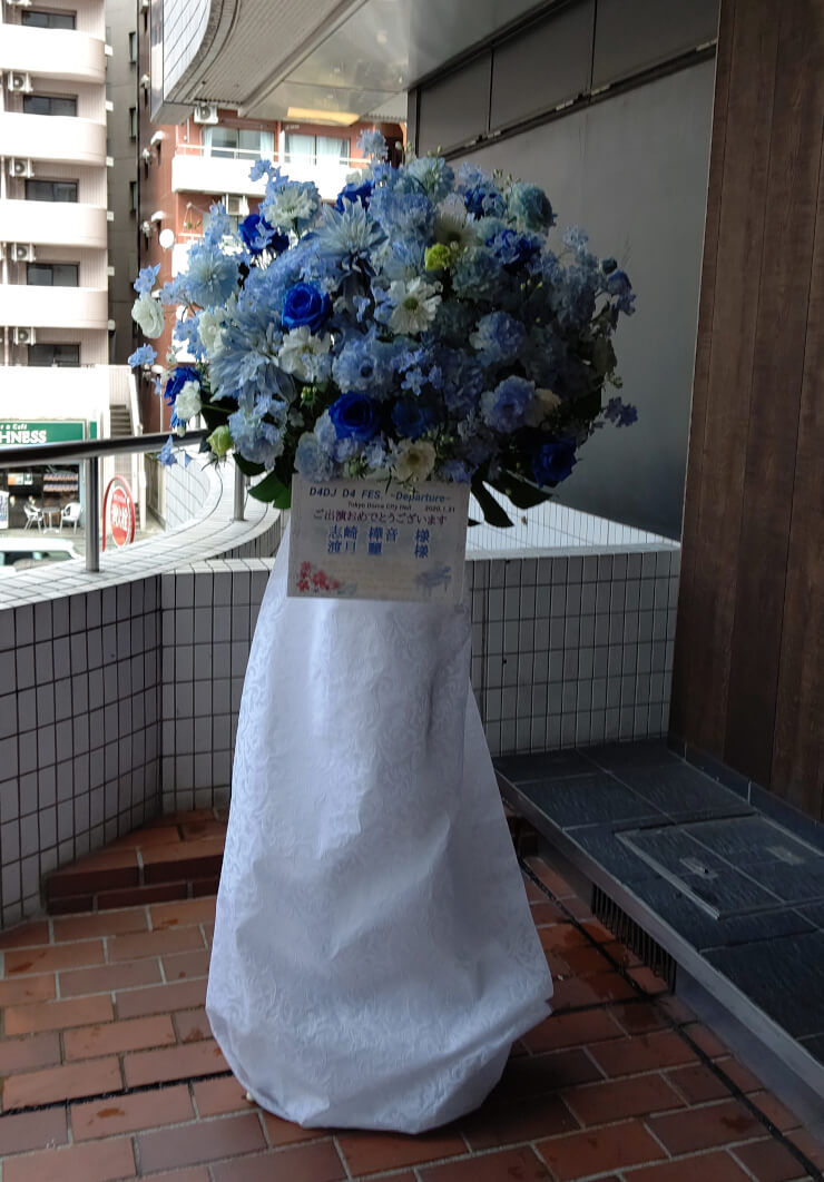 TOKYODOME CITY HALL HappyAround!渡月麗役 志崎樺音様の公演祝いにお届けしたスタンド花