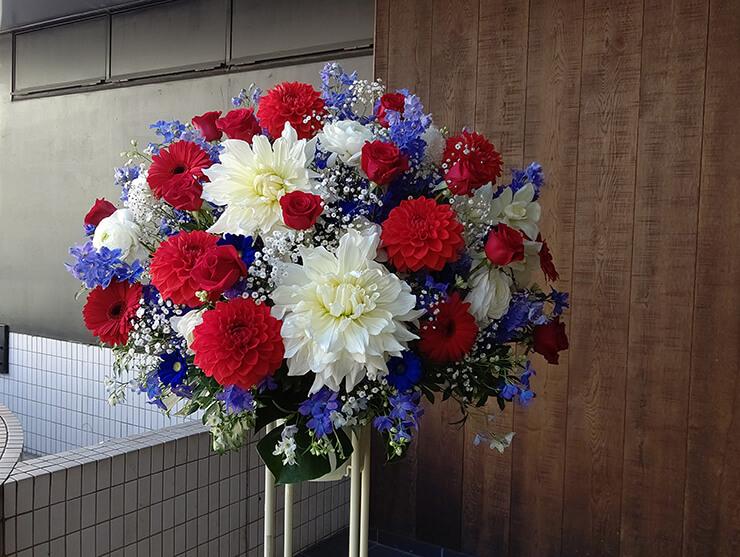赤坂 エビカレー典様の開店祝いにお届けしたスタンド花