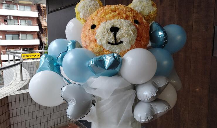 セルビアアンナイト川崎 お誕生日祝イベントにお届けしたスタンド花