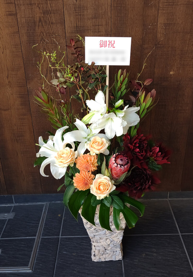 アクセル法律事務所様の事務所開設祝いにお届けした花