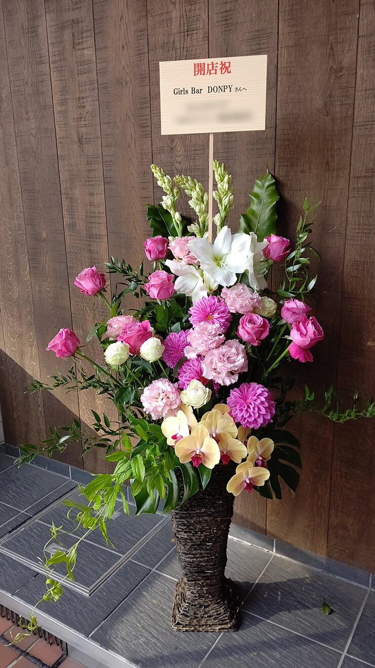 墨田区江東橋 DONPY様の開店祝いにお届けした籠スタンド花