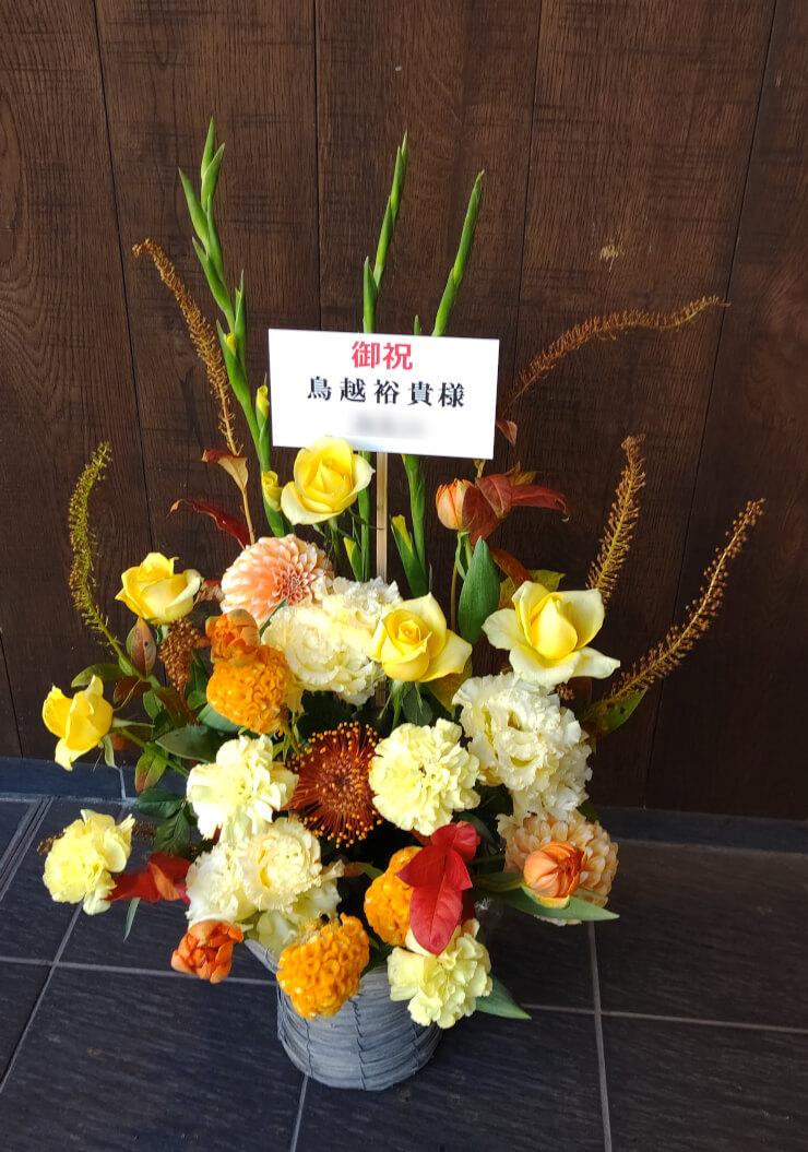 tokyo arts gallery 鳥越裕貴様の写真展祝いにお届けした花