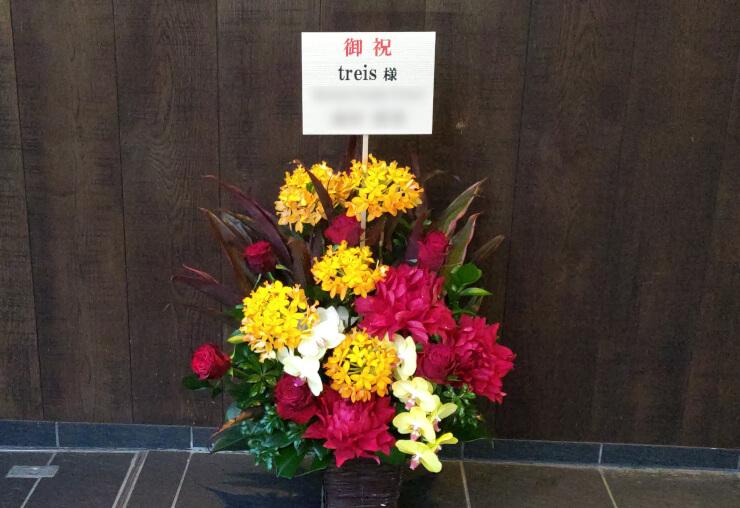 南麻布 treis様の開店祝いにお届けした花