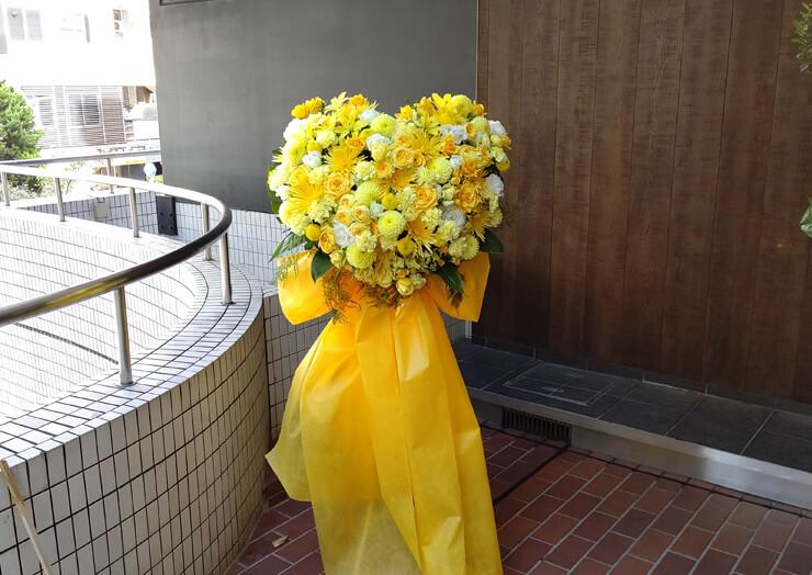 六本木EXシアター XOX大隅勇太様のライブ公演祝いにお届けしたスタンド花