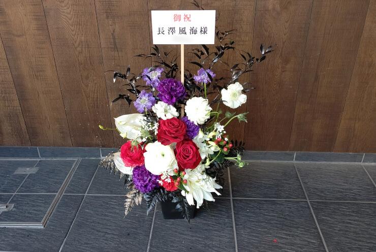 銀座博品館劇場 長澤風海様の公演祝いにお届けした花