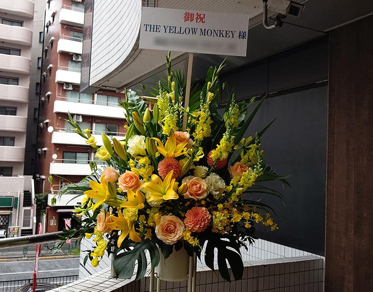 東京ドーム THE YELLOW MONKEY様の公演祝いにお届けしたスタンド花
