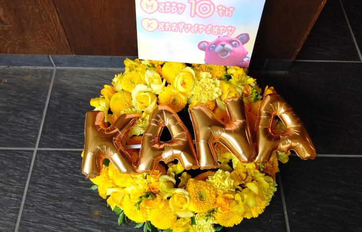 スクールオブミュージック&ダンス専門学校 瀬口かな様の10周年Kanniversaryイベントにお届けしたリースアレンジ