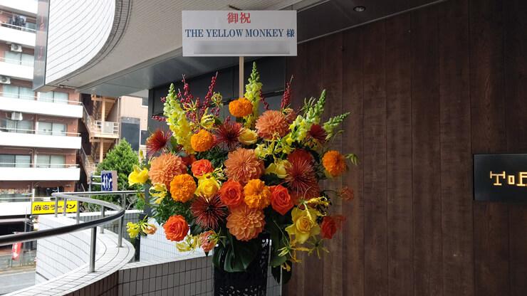 日本武道館 YELLOW MONKEY様のライブ公演祝いメタルスタンド花
